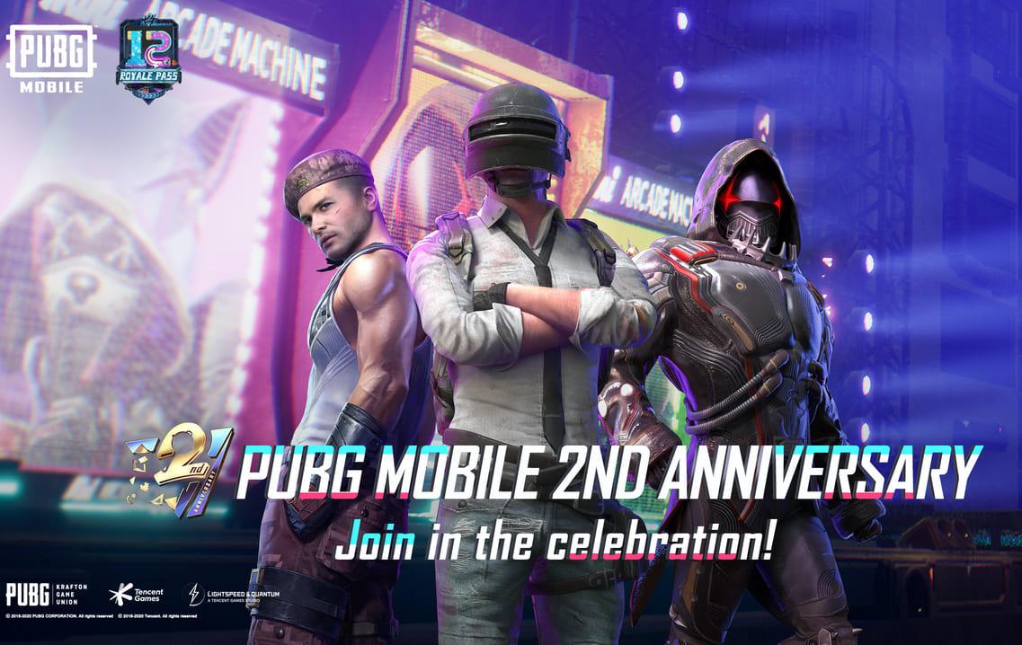 Game PUBG Mobile 00 2020
