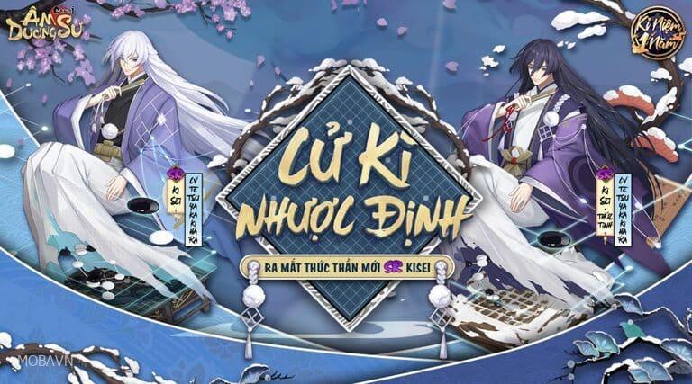 Skill SR Dich Am Duong Su Onmyoji Mobavn.com 00